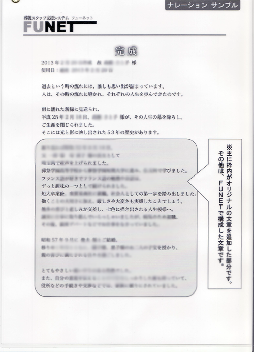 2013-12-06-2.png