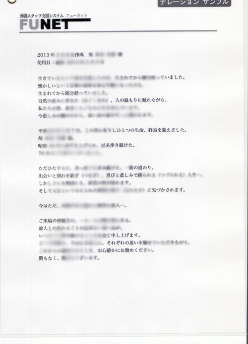 2013-12-06-3.png